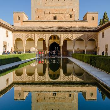 Entry and guided visit to La Alhambra